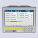 供应上海绎捷智能R7100无纸记录仪温湿度记录仪压力记录仪