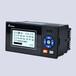 供应上海绎捷R2100E智能无纸记录仪流量计记录仪