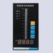 供应嵊州新疆液位光柱显示测控仪绎捷X1100