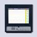 厂家供应10.4寸大屏48通道同屏显示中长图无纸记录仪