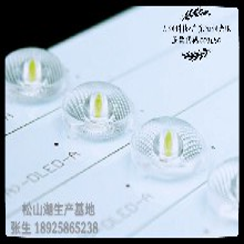万润科技厂家供应全系列LIGHTBAR电视背光灯条