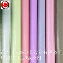 35G单面光拷贝纸印刷/高光打字纸印刷