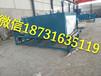 挤塑板包装机_挤塑板包装机价格_优质挤塑板包装机批发