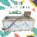 廠家直銷佳宜機械電加熱燙池去毛設備屠宰加工設備純不銹鋼熱銷