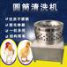 佳宜機械廠家直銷圓筒清洗機屠宰加工設備純不銹鋼熱銷包郵