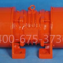 新乡高通机械优质振动电机YZO-8-20.75kw