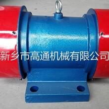 振动电机厂家只想YZS-8-40.37kw振动电机