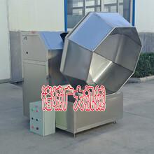 沙琪玛挂糖机休闲食品上料机360度旋转八角调味机