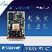 IMX6核心板