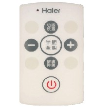 青岛专业生产各类型遥控器和洗衣机电控板厂家