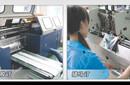 嘉定真新新村附近印刷设计请柬海报宣传上海松彩