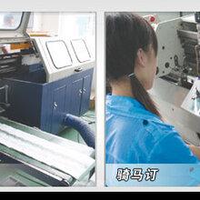 嘉定真新新村附近印刷设计请柬海报宣传上海松彩图片