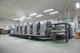 松江区附近的印刷制作公司、青浦区附近的印刷制作公司