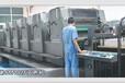 上海南站企业宣传册印刷制作、单页印刷制作、折页印刷制作、手提袋印刷制作