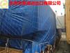 進口舊鎢膜化學氣相沉積設備報關代理公司
