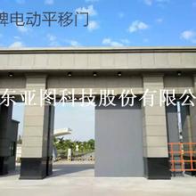 水厂电动平移大门商业钢制大门供应AB平移门设计原理图片
