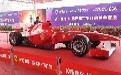 舟山长租F1赛车拍戏、宁波出租F1赛车发布会、湖州租用F1赛车生日派对、
