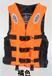 水域救援救生衣皮划艇漂流龙舟比赛救生马甲浮潜救生衣