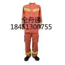 水域救援速干服分體式長袖夏秋搶險救援服圖片