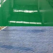 供甘肃天水环氧地坪漆和陇西压花地坪
