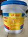 咸宁混凝土保护剂批发混凝土返碱剂批发