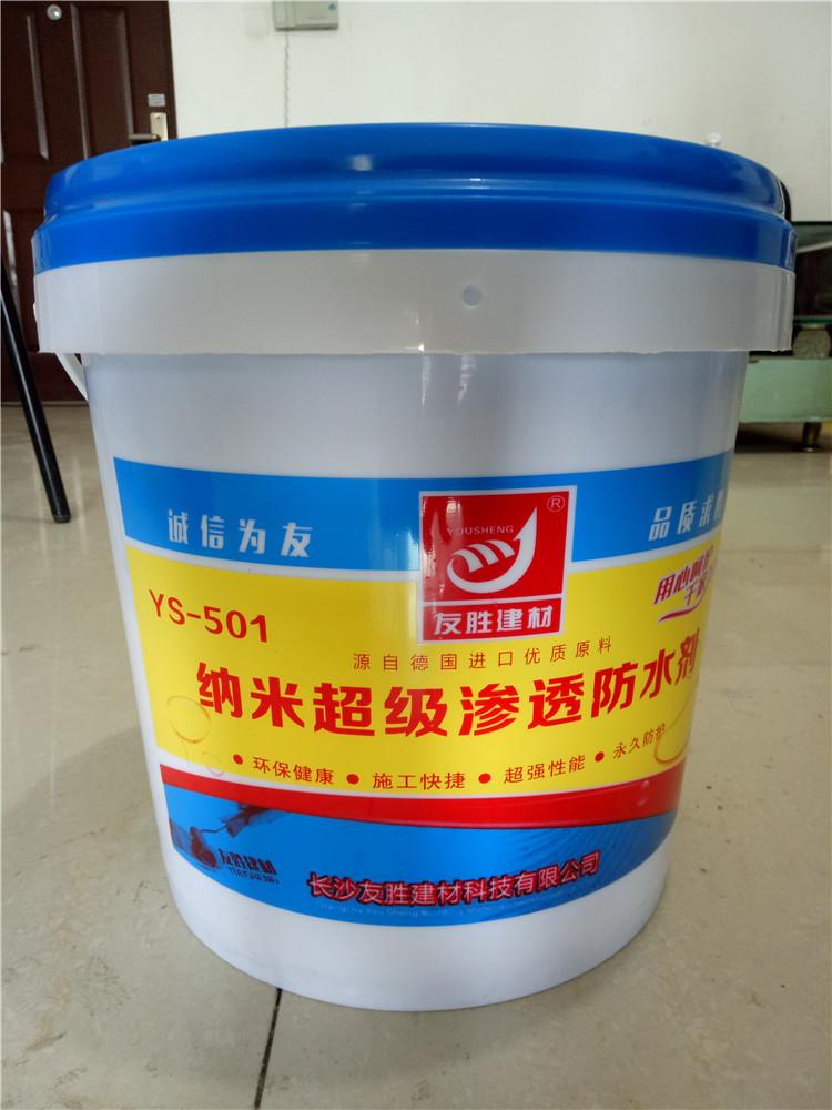 周口家装防水材料瓷砖背涂胶价格便宜