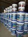 文山家装防水材料K11防水涂料质量放心