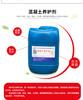 甘南保湿剂配方液体养护剂
