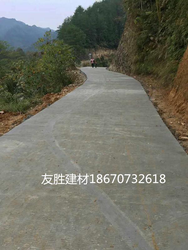 泸州混凝土养护剂用量路面养护剂