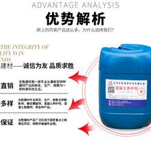 长沙友胜混凝土养护剂什么时候用混凝土养护剂配方图片