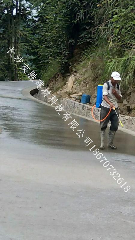 石家庄保湿剂配方水泥养护剂