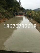 长沙友胜桥梁养护剂价格混凝土养护剂检测报告图片