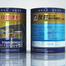 上海长效脱模剂配方图片