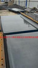 北京混凝土长效脱模剂效果怎么样图片