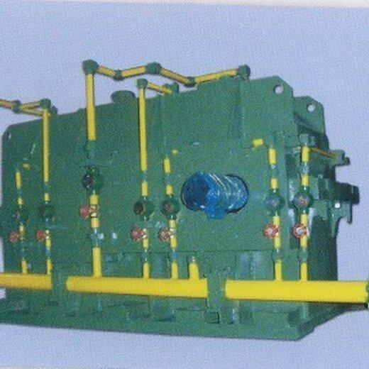 冶金軋機用硬齒面減速機