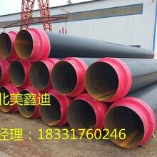 热力管网聚氨酯保温钢管预制直埋保温弯头生产厂家