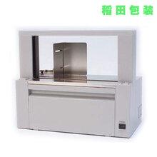 深圳打包机生产厂家