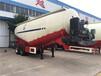 散裝水泥運輸車容量13米倉欄半掛車使用報告