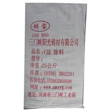 阳光耐高温V法干粉涂料涂料生产厂家量大从优高品质