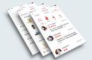 广州APP开发,本盈互联,批发商城APP开发功能介绍图片