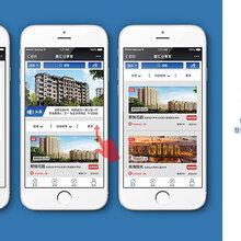 房地产app开发必备的功能及开发价格分析