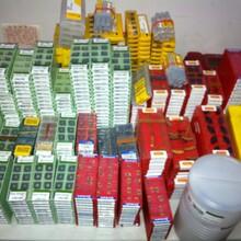 广东深圳高于同行价格回收数控刀具图片