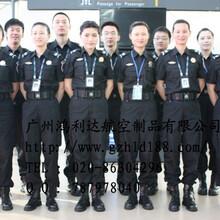 春夏季新装亮相西安咸阳国际机场09CA民航机场短袖安检服套装