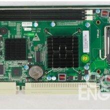供應研華IPC-610工控機主板AIMB-585,長春研華代理商圖片