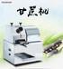 焦作甘蔗榨汁机焦作甘蔗榨汁机价格厂家型号