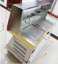 广饶县商用炒冰机低价售卖厂家直销买设备免费培训技术图片