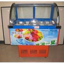 富县冰粥机低价出售厂家直销买设备免费培训技术预购从速图片