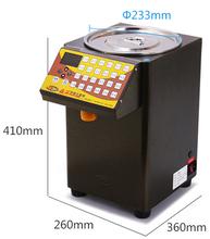 洪江市果糖机低价售卖保质保量买设备免费培训技术图片