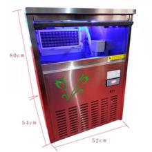 沅陵縣冰塊機廠家直銷保質保量買設備免費教技術圖片