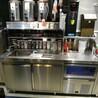 奶茶店设备及价格奶茶店基本设备